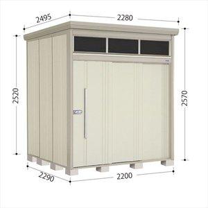 【オープニング大セール】 タクボ物置 JNA/トールマン ブライト JNA-Z2222W 一般型 結露減少屋根 『追加金額で工事も可能』 『屋外用中型・大型物置』 ムーンホワイト 送料無料 【タクボ物置】当店なら開梱設置、組立工事可能です。高機能と収納力なら, 佐土原町:b65d7392 --- onlinevallei.nl