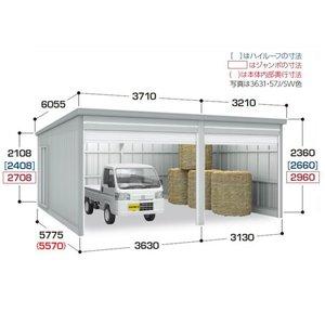 【タイムセール!】 『配送は関東・東海限定』 ガレージ』 イナバ物置 ガレーディア GRN-3631・57S 一般型 『シャッター車庫 ガレージ』 送料無料 【イナバ物置】車庫として倉庫として使用出来るスタンダードガレージ, きりやま商店:7889fd6a --- blog.buypower.ng