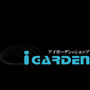igarden(アイガーデン)