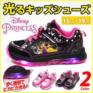 b2a23fc17f340  Disney Princess ディズニー プリンセス セール  ポンパレ 光る靴 キッズ スニーカー 白雪姫 シンデレラ キッズシューズ  マジックテープ 子供靴 女の子 ジュニア ...