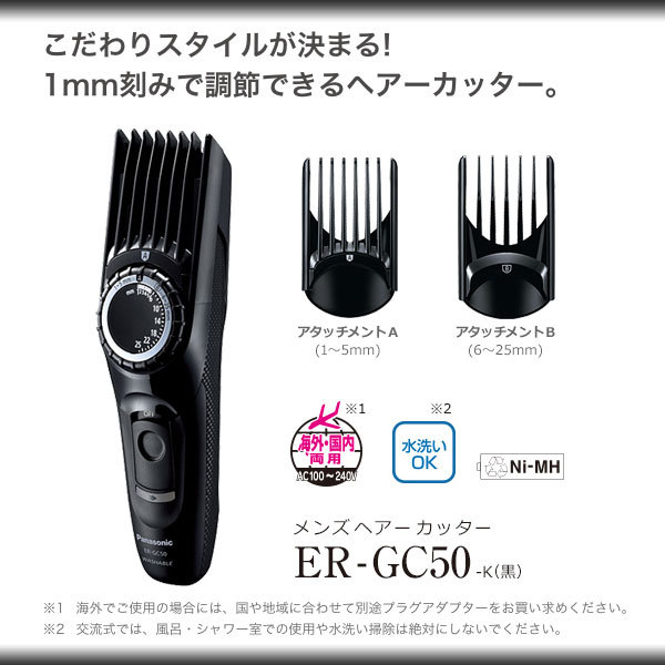 電動バリカンヒゲトリマー両用ヘアカッター散髪コードレス髭トリマーグルーミング充電交流式刈り高25段階♪