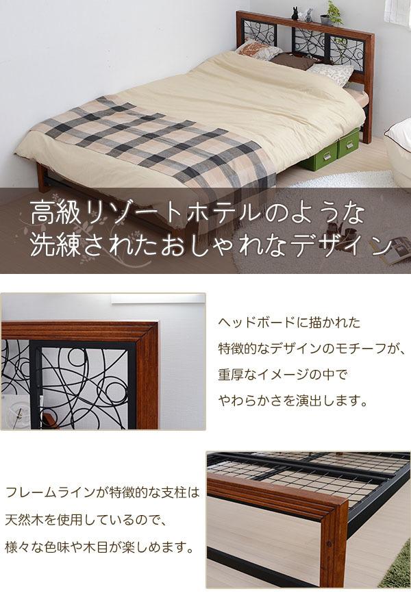 セミダブルサイズ 子供部屋 ベッド 一人用 棚付 メッシュ床面 ブラック セミダブルベッド 床下 収納 有効活用 - aimcube画像2