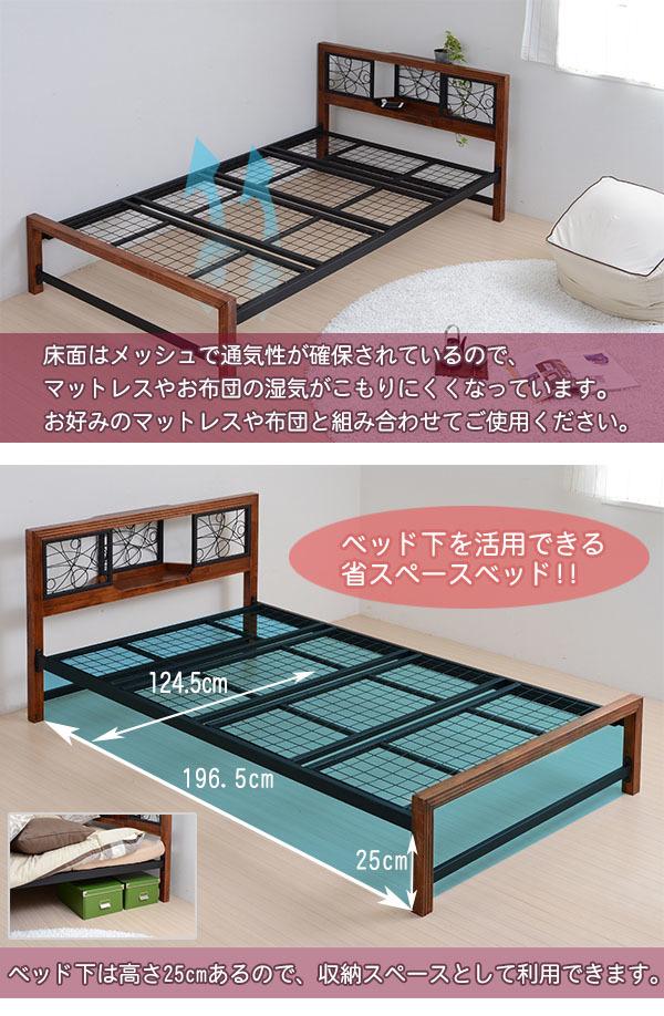 """セミダブルサイズ 子供部屋 ベッド 一人用 棚付 メッシュ床面 ブラック セミダブルベッド 床下 収納 有効活用 - aimcube画像4"""" /> </p>  <p class="""