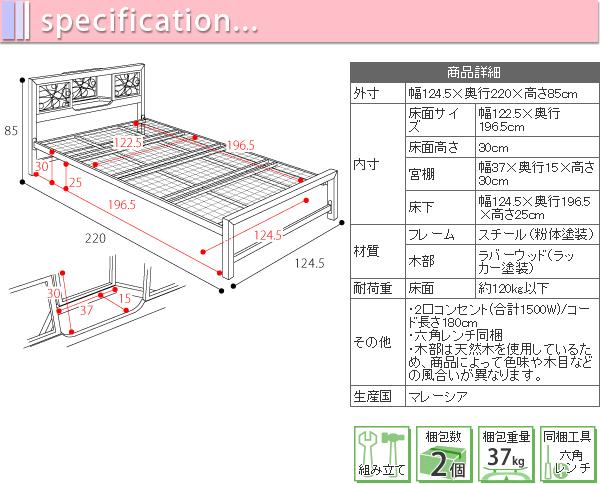"""セミダブルサイズ 子供部屋 ベッド 一人用 棚付 メッシュ床面 ブラック セミダブルベッド 床下 収納 有効活用 - aimcube画像6"""" /> </p>  <!--***** //商品説明が入ります *****-->  <p class="""