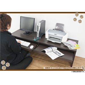 933b08399d94 パソコンデスク ロータイプ 幅150cm/茶(ブラウン) 文机 セール ローデスク PCデスク コンパクトデスク ...