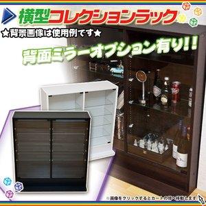 公式の  コレクションラック 幅95cm ディスプレイラック コレクションケース DVDラック CDラック プッシュ扉, デパート あーちぃ 55507d47