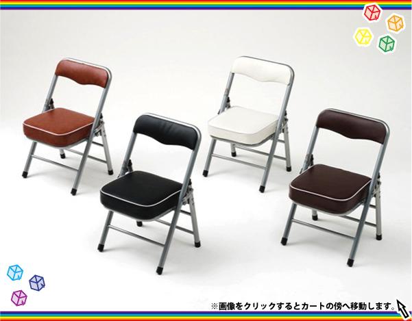 ミニパイプ椅子携帯用チェアコンパクトチェア折りたたみ椅子子ども用チェア子供用パイプイス折畳み式♪【送料無料!(一部地域を除)】