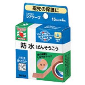 即納 ニチバン シアテープ(15mmX4m) 【正規品】