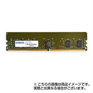 絶対一番安い MacPro用 増設メモリ PC4-23400(DDR4-2933)【MacPro ADM2933D-R64GDA RDIMM 増設メモリ 64GB SRx4 ADM2933D-R64GDA アドテック/ADTEC【MacPro パソコン PC 増設メモリ 64GB】【RCP】 Mac Pro用 増設メモリ 64GB!, 浪速区:bd9e3ba3 --- frmksale.biz