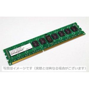 全日本送料無料 サーバー用 パソコン 4枚組 8GB 増設 メモリ 4枚組 DDR3L SDRAM DDR3L-1600(PC3L-12800) 増設メモリ ECC UDIMM ADS12800D-LE_4シリーズ ADS12800D-LE8G4 アドテック/ADTEC【デスクトップ パソコン PC サーバ 増設メモリ 4枚組 8GB】 サーバー用 増設メモリ 4枚組 8GB!, オフィス文具堂:7dbde556 --- abizad.eu.org