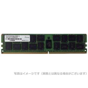 【一部予約!】 アドテック サーバ用増設メモリ DDR4-2400 RDIMM 16GB SR ADTEC ADS2400D-R16GS【パソコン パーツ メモリー メモリ増設 DDR4 SDRAM DDR4-2400(PC4-2400) LRDIMM ECC】, アチムラ e76313c5