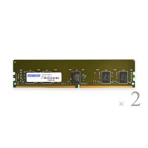 【SALE】 アドテック 288pin サーバ用増設メモリ DDR4-2133 メモリ増設 RDIMM 16GBx2枚 DR x8 DR ADTEC ADS2133D-R16GDBW【パソコン パーツ メモリー メモリ増設 RDIMM DDR4 SDRAM (PC4-2133 288pin Registered DIMM)】 サーバー用 増設メモリ 16GB 2枚組, オオサキチョウ:4058f400 --- mashyaneh.org