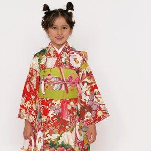 流行に  Shikibu Classic 7歳 kids 四つ身着物 絵羽 7歳 七五三 3歳 7歳 Shikibu こども kids 着物 七歳の七五三 お正月等に, 南方酵素:676a5e53 --- rise-of-the-knights.de
