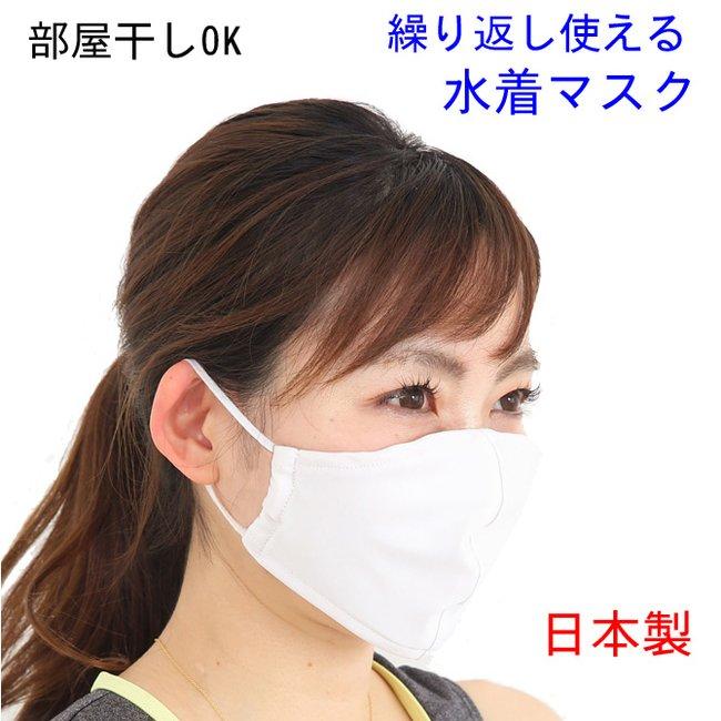 の 素材 マスク マスクの素材は何でできている?現役化学者が特徴と効果を解説