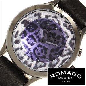 ずっと気になってた 送料無料 ロマゴデザイン腕時計 ROMAGO時計 ROMAGO DESIGN 腕時計 ロマゴ デザイン 時計 ヴァイブランシー メンズ レディース ユニセックス ホワイト ブラック グレー RM047-0314HH-BK [雑誌 ブランド ヒョウ柄][おしゃれ ブランド 祝い ギフト 激安][lcw mbw], very2 a3459d4b