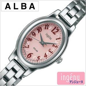 大きな取引 アルバ腕時計 ALBA時計 ALBA アルバ腕時計 AHJD082 腕時計 [メタル アルバ 時計 アンジェーヌ ingene レディース/ピンク AHJD082 [メタル ベルト/正規品/ソーラー/おしゃれ/かわいい/SEIKO/シルバー/レッド/V117][新生活], SCOOPS:cf02a152 --- fukuoka-heisei.gr.jp