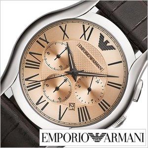 【お買得!】 送料無料 ( [即納]エンポリオアルマーニ 時計 ( EMPORIOARMANI [クロノ 腕時計 ) エンポリオ アルマーニ AR1785 ( EMPORIO ARMANI ) アルマーニ時計 [アルマーニ/ arumani] バレンテ Valente メンズ/ブラウン AR1785 [クロノ グラフ/人気/新作/ブランド/ビジネス/プレゼント/ギフト/エンポリ] [送料無料!!], タントウチョウ:447ea88e --- blog.buypower.ng