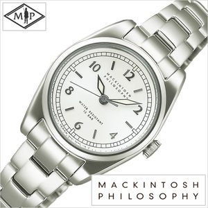 大切な 送料無料 [即納]マッキントッシュフィロソフィー腕時計 MACKINTOSHPHILOSOPHY時計 MACKINTOSH PHILOSOPHY 腕時計 マッキントッシュ フィロソフィー 時計 レディース/ホワイト FDAT985 [メタル ベルト/正規品/防水/SEIKO/ビンテージライン/スモール/シルバー/7N01], ジュエリーカルポ 94c57419