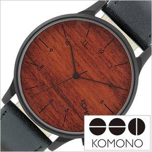人気新品 送料無料 時計 [即納]コモノ ]コモノ腕時計 腕時計[ KOMONO 時計 ]コモノ 時計[ KOMONO 腕時計 時計[ ]コモノ腕時計 ウィンストン WINSTON メンズ/レディース/ブラウン KOM-W2020 [人気/新作/ブランド/トレンド/革 ベルト/レザー/ブラック/シンプル/おしゃれ/インスタ/insta/シンプル/薄型] [送料無料!!][ポイント10%!!], 西京区:c0d3b02a --- frmksale.biz