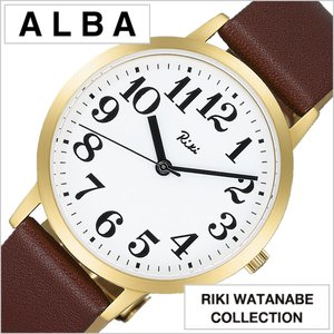 新しいスタイル セイコー WATANABE アルバ 腕時計 [ SEIKOALBA時計 ]( ) SEIKO ALBA 腕時計 ALBA セイコー アルバ 時計 ) リキ ワタナベ コレクション ( RIKI WATANABE COLLECTION ) メンズ/腕時計/ホワイト/AKPK404 [革 ベルト/正規品/クォーツ/ブラウン/ゴールド/アナログ][プレゼント/ギフト], 美活応援店 【 アットシュシュ 】:727ce56f --- blog.iobimboverona.it