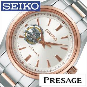 超安い 送料無料 セイコー 腕時計 [ SEIKO時計 ]( SEIKO 腕時計 セイコー 時計 ) プレザージュ ( PRESAGE ) メンズ/腕時計/シルバー/SARY052 [メタル ベルト/メカニカル/機械式/自動巻/正規品/防水/ローズ ゴールド/プレサージュ][プレゼント/ギフト], ギフトのデリバリーディライト 1a8e61b1