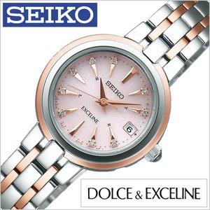 100%本物保証! 送料無料 セイコー 腕時計 [ SEIKO時計 ]( [メタル SEIKO SEIKO時計 腕時計 セイコー DOLCE&EXCELINE 時計 ) ドルチェ&エクセリーヌ ( DOLCE&EXCELINE ) レディース/腕時計/ピンク/SWCW018 [メタル ベルト/正規品/ソーラー 電波/防水/ローズ ゴールド/シルバー/ダイヤ/クリスタル][プレゼント/ギフト] [送料無料!!], おつまみ研究所:c36bd5c9 --- eva-dent.ru