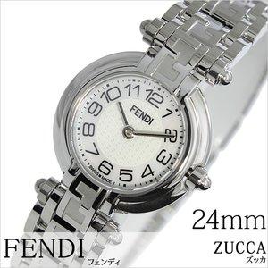 人気ブランドの 送料無料 ) [即納]フェンディ 腕時計 [ FENDI時計 ]( [メタル FENDI ズッカ 腕時計 フェンディ 時計 ) ズッカ ( Zucca ) レディース腕時計/ホワイト/F78240 [メタル ベルト/シルバー/ホワイトシェル/スイス/New/ニュー/クオーツ] [送料無料!!], 季折:cb8f1a4e --- mashyaneh.org