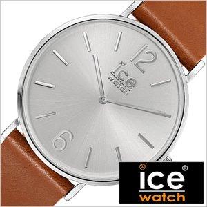ふるさと納税 送料無料 [即納]アイスウォッチ 腕時計 [ ICEWATCH時計 ]( ICE WATCH 腕時計 アイス ウォッチ 時計 ) シティ タンナー ( CITY tanner ) メンズ/レディース/腕時計/シルバー/CTCSR41L [革 ベルト/正規品/ポリッシュ/シティタンナー/ブラウン/CT.CSR.41.L.16], 収納家具通販 エント 035b23bb