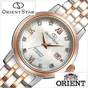 超歓迎 送料無料 送料無料 オリエント 腕時計 ORIENT 時計 オリエントスター スタンダード Standard Orient 腕時計 Star Standard レディース 腕時計 ホワイト WZ0441NR [送料無料!!], 真庭郡:4d7cdb04 --- abizad.eu.org