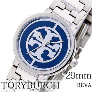 【 新品 】 送料無料 [即納]トリーバーチ 送料無料 腕時計 [ TORYBURCH時計 ]( ( TORYBURCH REVA 腕時計 トリーバーチ 時計 ) ( REVA ) レディース/腕時計/ブルー/TRB4010 [メタル ベルト/クオーツ/シルバー/ネイビー/ブレスレット/アクセサリー/デザイン] [送料無料!!], イタミシ:7ef6d1bb --- kmbusiness.com.br