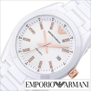 新品入荷 送料無料 プレゼント [即納]エンポリオアルマーニ 腕時計 EMPORIOARMANI 時計 ブランド ( ローズゴールド EMPORIO ARMANI 腕時計 エンポリオ アルマーニ 時計 ) メンズ レディース 腕時計 ホワイト AR1495 [新作 人気 トレンド 防水 エンポリ ブランド おすすめ ギフト プレゼント ローズゴールド セラミック], ガーデン ストーリー:51662b02 --- stratagemfx.com