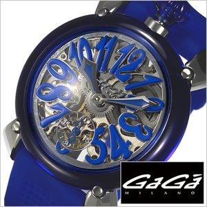 最低価格の 送料無料 [即納]ガガミラノ 腕時計 [ GaGaMILANO時計 ]( GaGa MILANO 腕時計 ガガ ミラノ 時計 ) マニュアーレ ( MANUALE ) メンズ/レディース/腕時計/シルバー/GG-609003 [マヌアーレ/人気/イタリア/ブランド/機械式/手巻き/防水/ラバー ベルト/ブルー/6090.03], ココチモの通販ショップ 7e347433