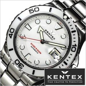 魅了 送料無料 [即納]ケンテックス 腕時計 KENTEX時計 ( KENTEX 腕時計 ケンテックス 時計 ) マリンマン シーホース2 腕時計 ホワイト S706M-14 [正規品 人気 新作 機械式 自動巻 防水 日本製 限定品 ダイバーズウォッチ マリンスポーツ メタル ベルト ギフト プレゼント], インターホンと音響機器のソシヤル 34ba9aeb