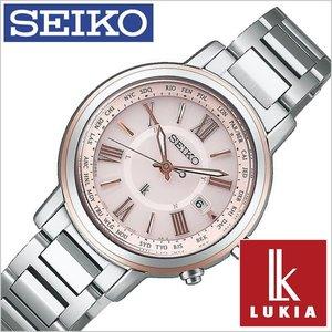 人気を誇る 送料無料 セイコー腕時計 [ 時計 SEIKO時計 ) ]( SEIKO 腕時計 セイコー 時計 送料無料 ) ルキア ( LUKIA ) レディース腕時計/ピンク/SSQV028 [正規品/ソーラー電波/ビジネス/フォーマル/シック/シルバー/メタル/ベルト] [送料無料!!], フラワーレメディ:94a46da1 --- eva-dent.ru