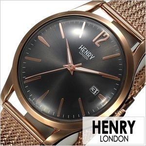 アンマーショップ 送料無料 メッシュ [即納]ヘンリーロンドン 腕時計 ) HENRYLONDON時計 時計 ( HENRY in LONDON ヘンリー ロンドン 時計 ) フィンチリー ( FINCHLEY ) メンズ レディース グレー HL39-M-0118 [人気 ブランド イギリス 防水 シンプル メタル ベルト メッシュ ギフト プレゼント ピンクゴールド] [送料無料!!], ショップマリー Shop Marie:3efdb646 --- cartblinds.com