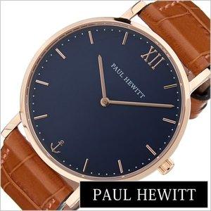 超高品質で人気の ポールヒューイット 時計 メンズ レディース 腕時計 [ Paul Hewitt ] セラー ライン ( Sailor Line 39mm ) ブルー PH-SA-R-ST-B-16S [ 高級 ブランド ドイツ シンプル 革 レザーベルト キャメル ローズゴールド ], フダイムラ b4d1938a