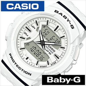 人気 カシオ腕時計 CASIO時計 CASIO 腕時計 CASIO-BGA-240-7AJF カシオ 腕時計 時計 卒業 ベビージー BABY-G レディース/ホワイト CASIO-BGA-240-7AJF [正規品/人気/ブランド/防水/アナデジ/ベイビーG/丈夫/プレゼント/ギフト/ホワイト][おしゃれ 腕時計][新生活 入学 卒業 社会人] CASIO時計 カシオ腕時計 BABY-G 腕時計 カシオ 時計 ベビージー ベビーG[人気 話題], 健幸通販のいわさ屋:330ed2fa --- clubsea.rcit.by