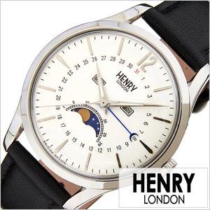 最も  ヘンリーロンドン 腕時計 [ HENRY HL39-LS-0083 LONDON ] 時計 腕時計 エッジウェア ( レトロ EDGWARE ) メンズ レディース腕時計 ホワイト HL39-LS-0083 [ 人気 ブランド イギリス 防水 シンプル レトロ ヴィンテージ レザー 革 プレゼント ホワイト ユニセックス ムーンフェイズ かわいい ] [送料無料!!], 泗水町:f138fadf --- rise-of-the-knights.de