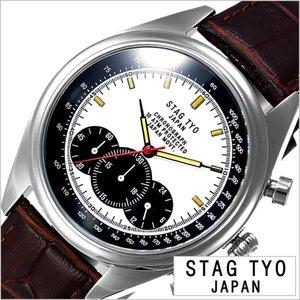 【国内在庫】 スタッグ 腕時計 STAG TYO時計 STAG TYPE:1920 STAG TYO 腕時計 スタッグ 腕時計 時計 TYPE:1920 メンズ/ホワイト STG014S1 [人気/流行/プレゼント/ギフト/カジュアル/アメリカン/レトロ/ハンドメイド/ヴィンテージ感/栃木レザー/革/シンプル/ブラック/ブラウン/クロノグラフ] STAG TYO時計 スタッグ ティーワイオー腕時計 STAG TYO 腕時計 スタッグ ティーワイオー 時計 タイプ:1920 TYPE:1920, キョナンマチ:2d049866 --- pyme.pe