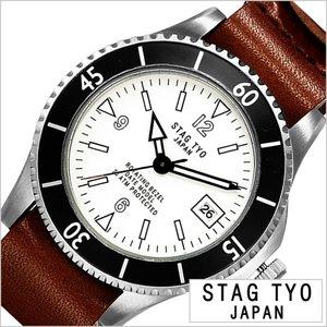 【即発送可能】 スタッグ 腕時計 STAG 時計 TYO時計 TYO時計 TYPE:1976 STAG TYO 腕時計 スタッグ 時計 タイプ:1976 TYPE:1976 メンズ/ホワイト STG018S1 [人気/流行/プレゼント/ギフト/カジュアル/アメリカン/レトロ/ハンドメイド/ヴィンテージ感/栃木レザー/革/シンプル/ブラウン/ダイバーズウォッチ/海./夏] STAG TYO時計 スタッグ ティーワイオー腕時計 STAG TYO 腕時計 スタッグ ティーワイオー 時計 タイプ:1976 TYPE:1976, STRIKE:897d63d7 --- abizad.eu.org