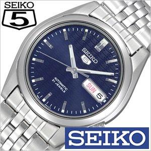 海外ブランド  送料無料 [即納]セイコー腕時計[SEIKO時計]( SEIKO 腕時計 セイコー )セイコー5(SEIKO5) 送料無料/メンズ時計 SEIKO/SNK357KC[カラー] 腕時計 [送料無料!!][ポイント5%!!], 狭山市:c71f5d21 --- abizad.eu.org
