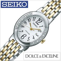 a5b58b76a0 送料無料 セイコーエクセリーヌ腕時計[SEIKOEXCELINE時計]( SEIKO EXCELINE 腕時計 セ.