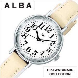 カウくる セイコーアルバ腕時計[ALBA時計](SEIKO ALBA 腕時計 アルバ 時計)渡辺 力(RIKI アルバ WATANABE)レディース時計/AKPT010[カラー] 腕時計 時計)渡辺 [ポイント5%!!], 舟形町:6aebc67e --- abizad.eu.org
