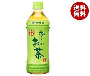 【お〜いお茶】 [ペットボトル] ぞっこん お〜いお茶 【送料無料(北海道、沖縄を除く)】 (500mL*24本入)