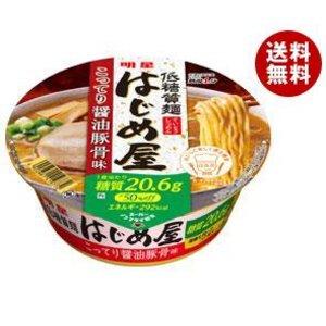 明星食品 低糖質麺 はじめ屋 糖質50%オフ こってり醤油豚骨味 87g×12個入 ※北海道・沖縄・離島は別途送料が必要。