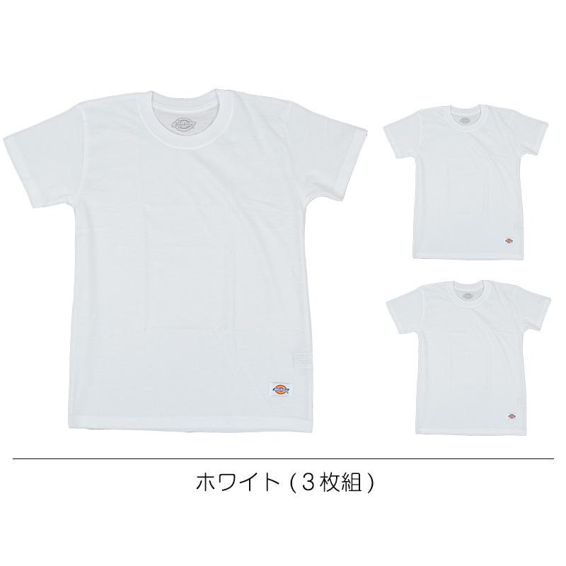 ディッキーズ 男児 半袖丸首シャツ 3枚組 130cm~170cm  (Dickies キッズ 子供用 男の子 男子 ボーイズ 子ども メンズ 綿混 下着 肌着 アンダーウェア インナー Tシャツ 白 黒)