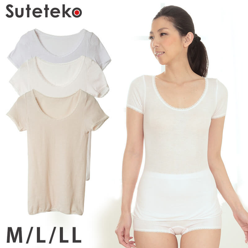 綿100% 半袖 レディース インナー M~LL  (下着 綿 締め付けない シャツ 3分袖 ガーゼ 肌着 冷えとり 日本製)