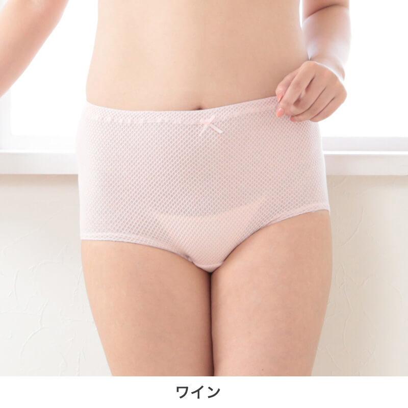 Suteteko 超伸縮 やみつきのびのびショーツ M~LL  (レディース ショーツ 綿 下着 インナー スタンダードショーツ 日本製 婦人 リラックス)