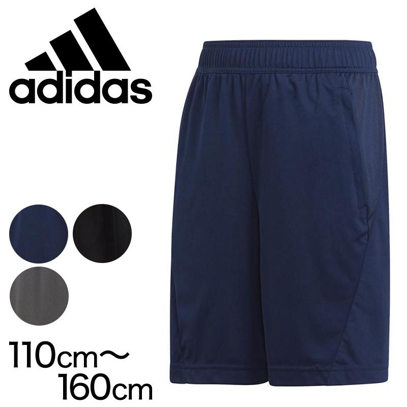 アディダス キッズ メッシュ ハーフパンツ adidas ズボン ショート ...