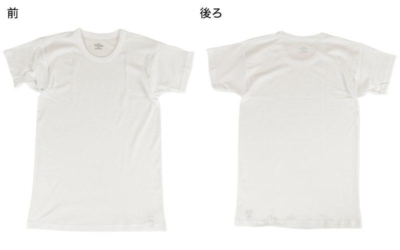 グンゼ umbro クルーネック Tシャツ 2枚組 130~170cm  (男の子 下着 キッズ ジュニア 子供 インナー 半袖 tシャツ 汗 スポーツ 白 黒)